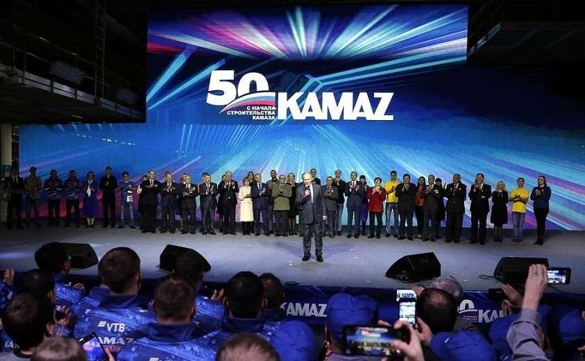 Владимир Путин выступил на торжественном митинге, посвящённом 50-летию автомобильного завода «КамАЗ»