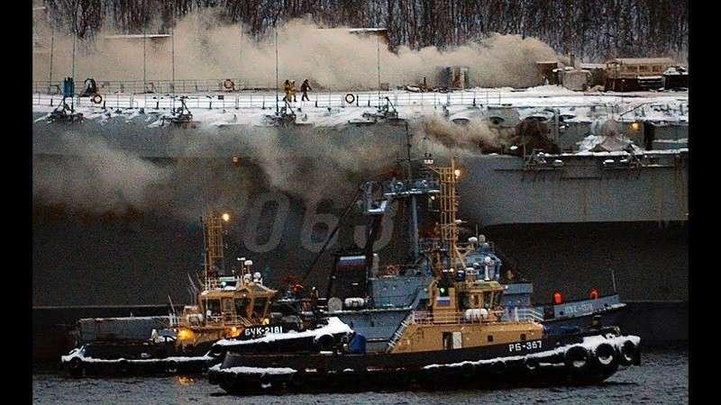 Авария на авианосце «Адмирал Кузнецов»: ВМФ России в шаге от катастрофы