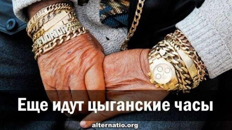 Еще идут цыганские часы украинской «независимости и достоинства»