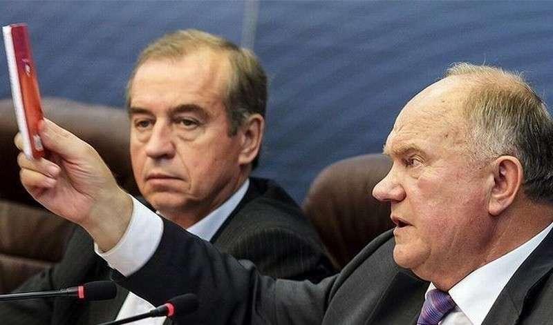 О «репрессиях» власти против «коммуниста» Сергея Левченко