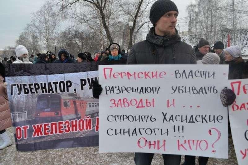 Пермь требует строительства заводов вместо хабадских синагог