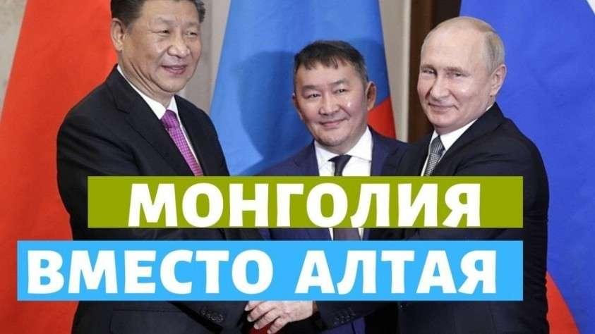 «Сила Сибири-2»: кто заработает на сибирском газе для Китая