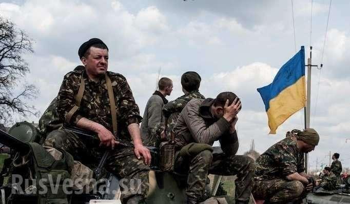 Каратели-психи из ВСУ режут командиров и переворачивают танки