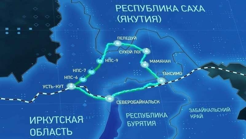 В Сибири завершён грандиозный проект – Пеледуйское энергокольцо. Инвестиции более 28 млрд рублей