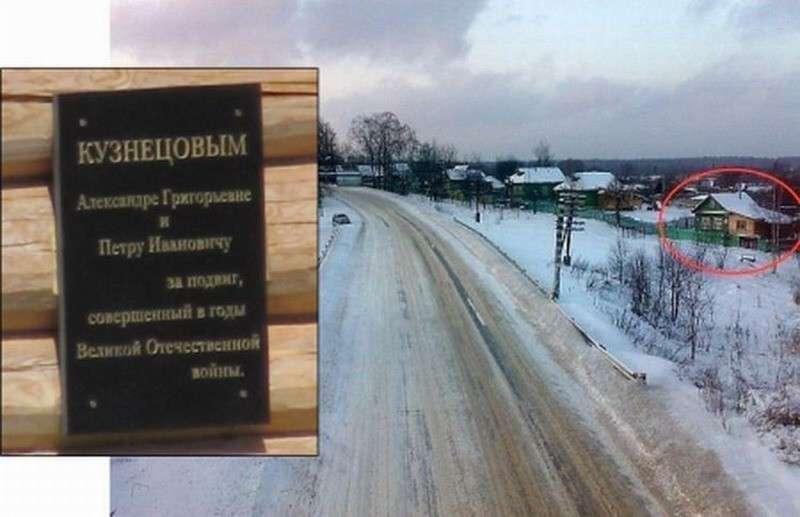 Удивительная история о жертвенном подвиге простого русского человека на войне