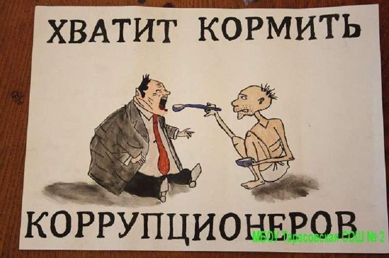 Wexit. Хватит кормить Оттаву! Виноваты глобалисты но обвиняют Россию