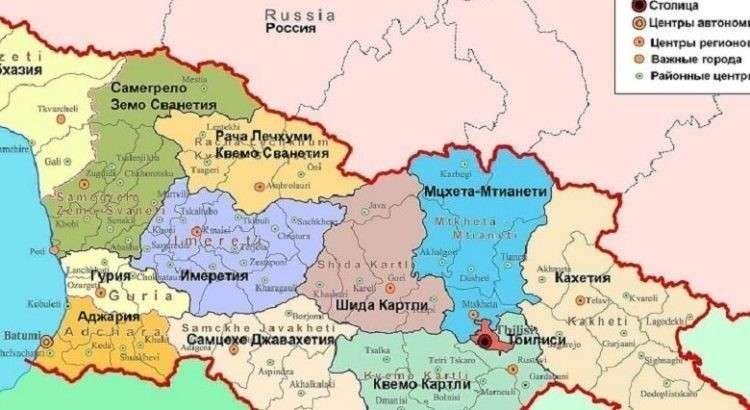 Как Грузия в СССР вошла и приобрела многое, а уходя, потеряла все