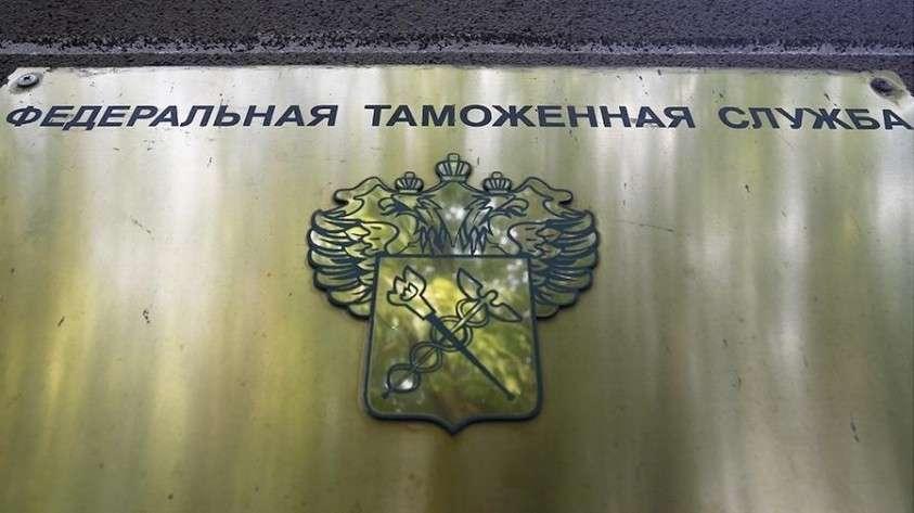 В центральном аппарате Федеральной таможенной службы и на двух таможнях Москвы проходят обыски