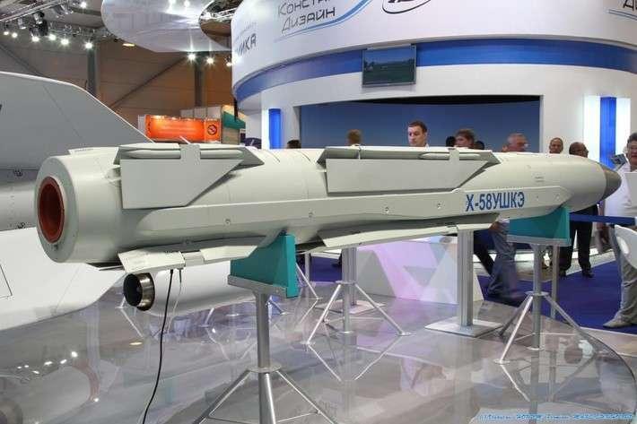 ТРВ завершила испытания ракеты Х-58УШК для ПАК ФА