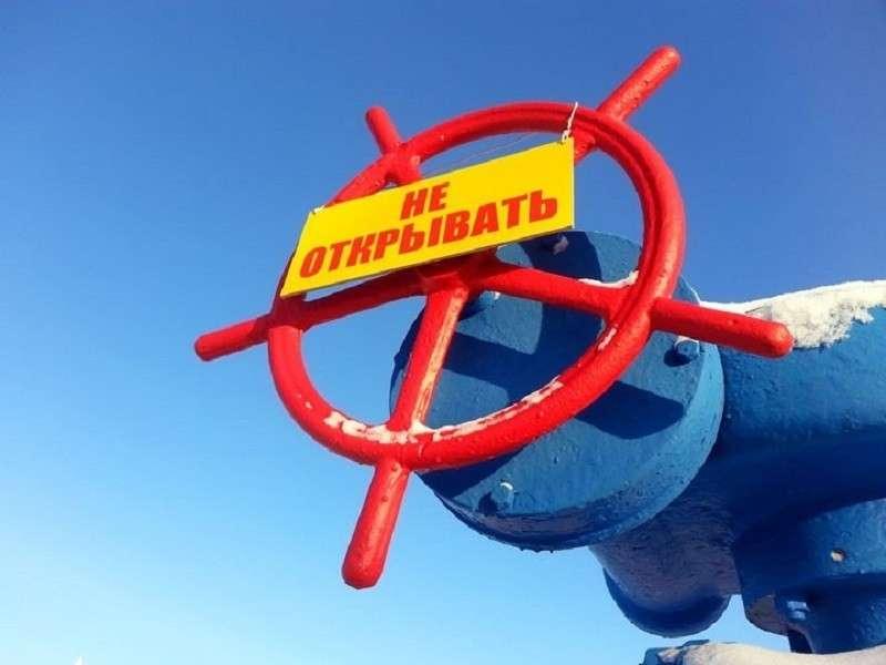На Украине пытаются осмыслить газовые договоренности с Россией. Это зрада или перемога?