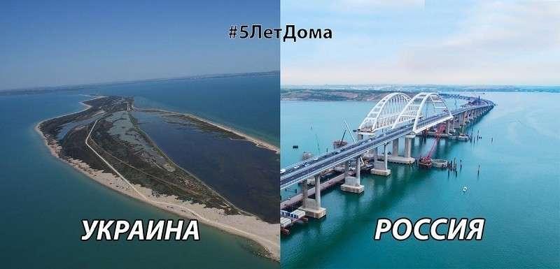 Крымский мост построен! Сделан последний шаг по превращению Крыма в обычный регион России