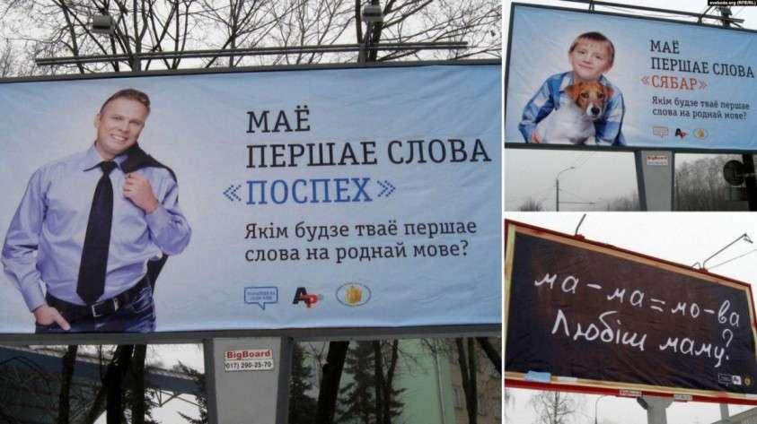 Символом национальной белорусской валюты станет буква «Уй»?