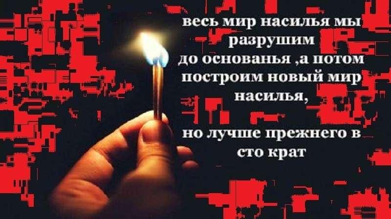 Снести коррупционный российский режим и на его развалинах построить