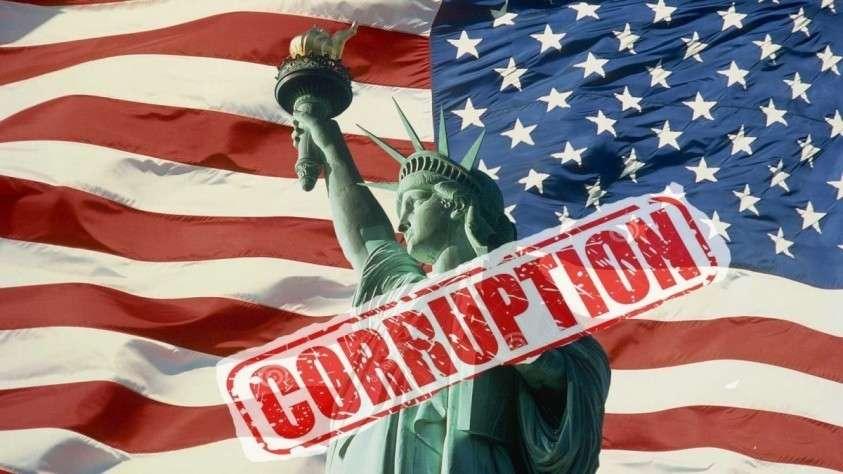 США на смазке коррупции