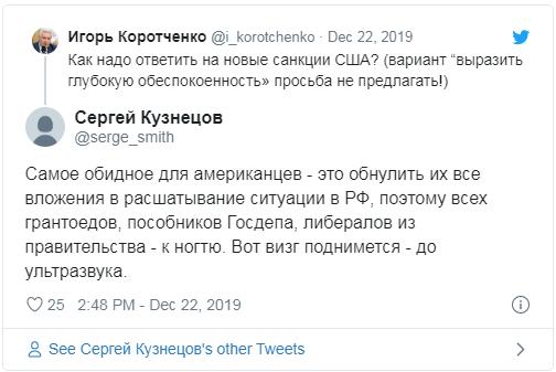 Закрыть все Макдональдсы: россияне предлагают варианты ответа на санкции США против СП-2
