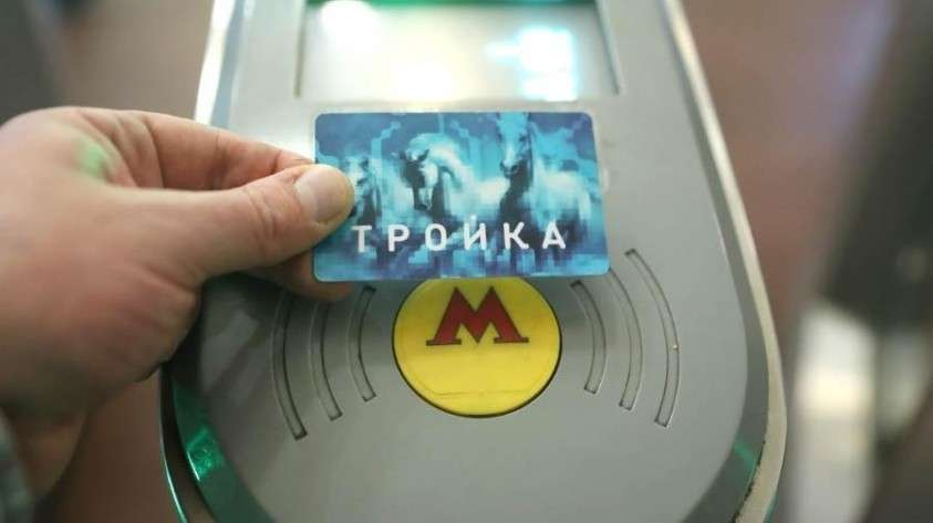 Проезд в городском транспорте в Москве в новогоднюю ночь будет бесплатным