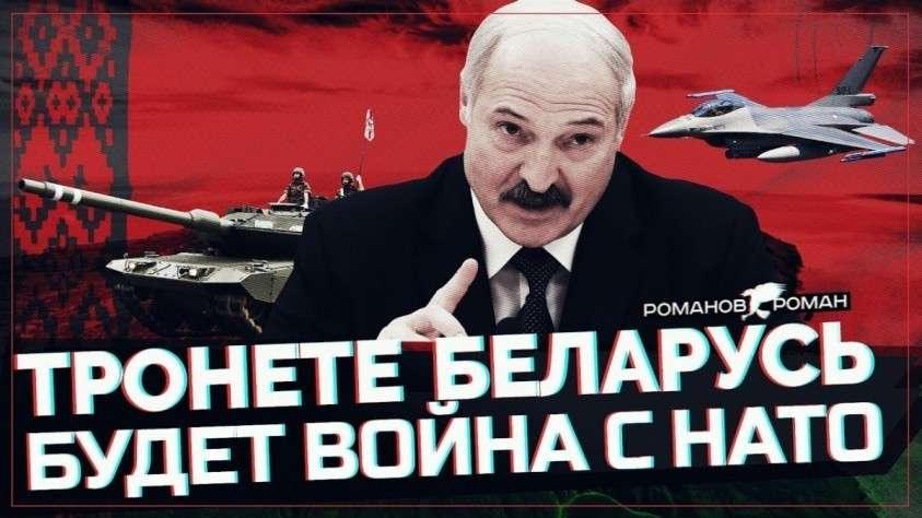 Что на самом деле хочет Лукашенко от России? Коротко, просто и понятно