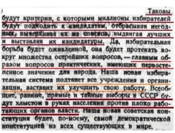 Как Хрущев с подельниками развязал репрессии в 1937 году