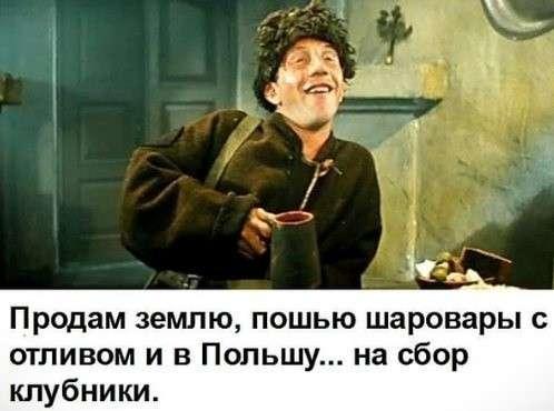 Владимир Ельченко – украинский посол: из России с любовью. К США