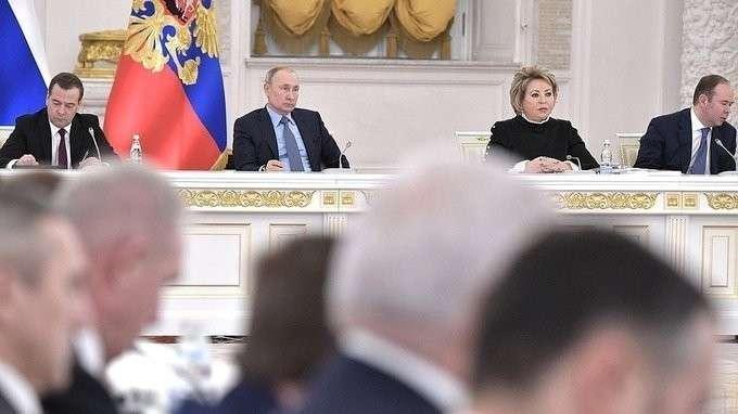 Владимир Путин провёл заседание Государственного совета, посвящённое аграрной политике России