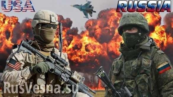 Военные России и США сошлись в рукопашной схватке в Сирии, – SOHR | Русская весна
