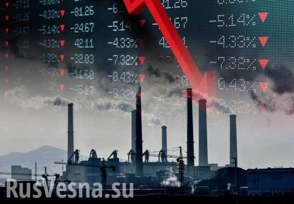 Украинский кошмар: расплата за майдан настигает страну | Русская весна