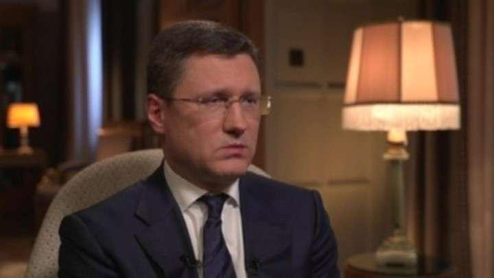 Россия и Украина с 1 января 2020 года обнулят взаимные претензии по газу