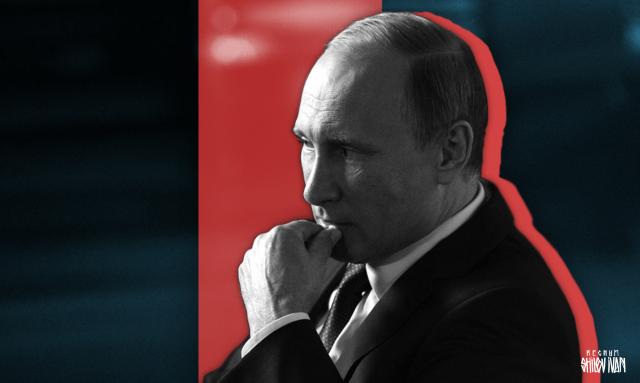Главное противоречие кануна трансфера власти в России