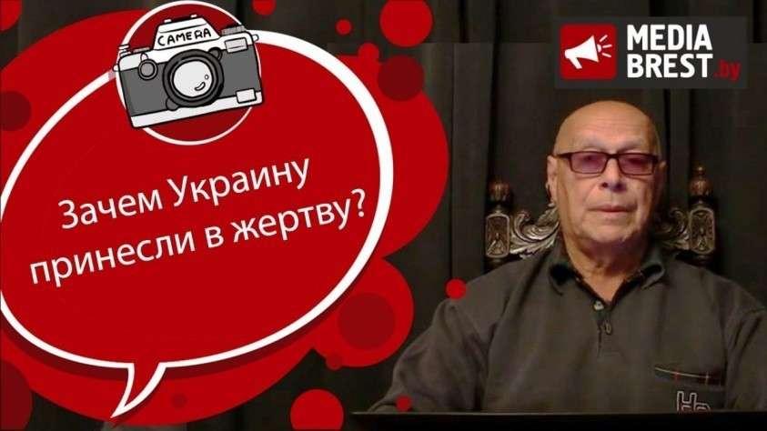 Эдуард Ходос предсказал объединение Украины, России и Белоруссии
