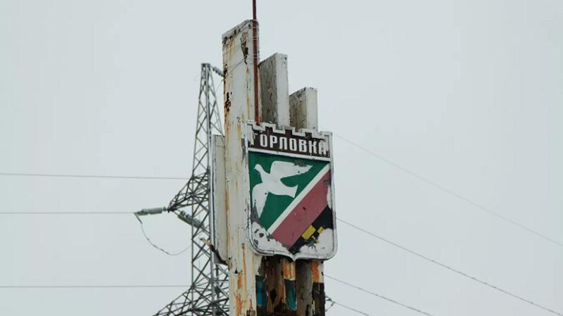 ДНР привезла пленных силовиков для обмена на окраину Горловки