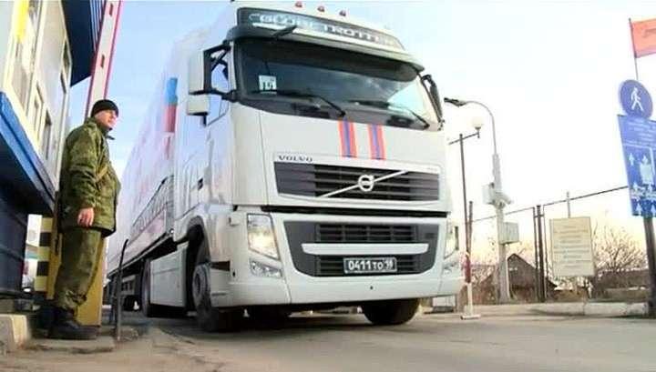 Седьмой гуманитарный конвой приедет в Донбасс 14 ноября