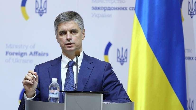 Гражданская война на Украине может скоро закончиться?