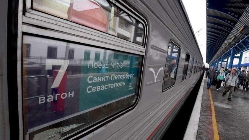 поезд санкт петербург  севастополь