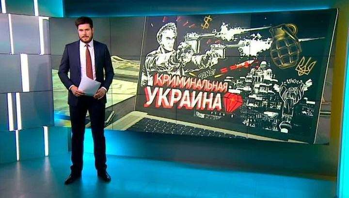 Криминальная Украина: гоп-стоп и революция