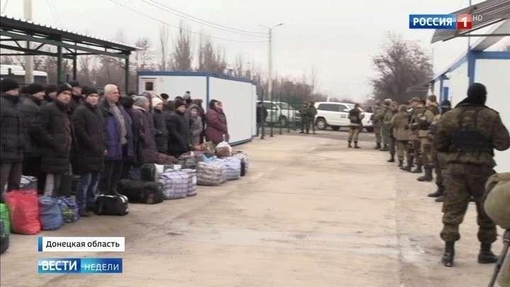 Обмен пленными между Украиной и ДНР: как это было