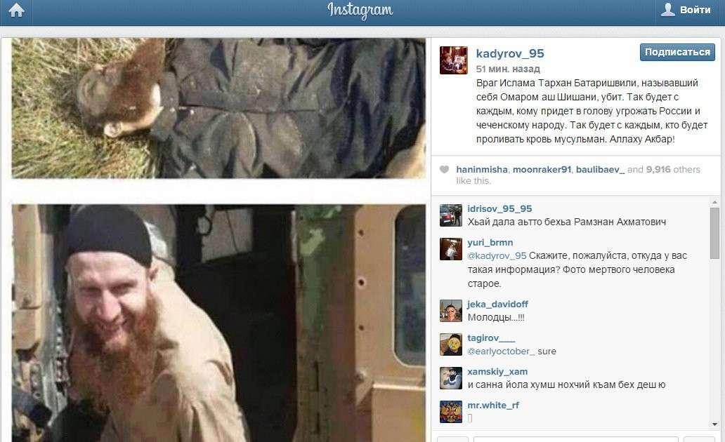 Кадыров заявил о смерти угрожавшего России командира ИГ