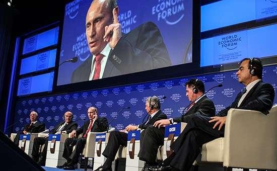 Путин отказался принять приглашение на Давосский форум