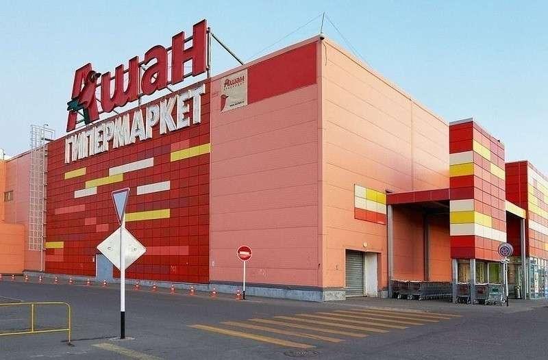 Гипермаркеты убивают малый бизнес и экономику России