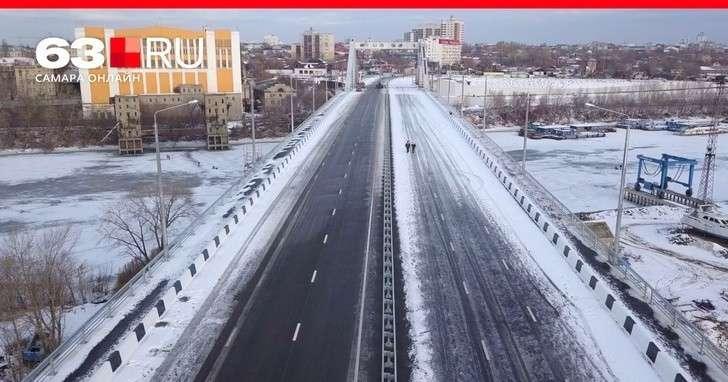 В Самаре открыли Фрунзенский мост