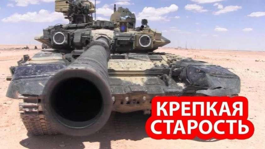 Старый русский танк Т-62 выдержал прямое попадание новейшей американской противотанковой ракеты