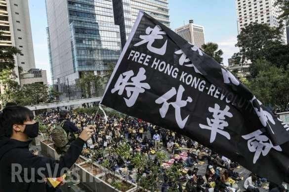 Протесты в Гонконге: цепь из протестующих растянулась на километры | Русская весна