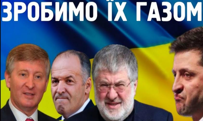 Когда Украина будет у Газпрома покупать газ напрямую