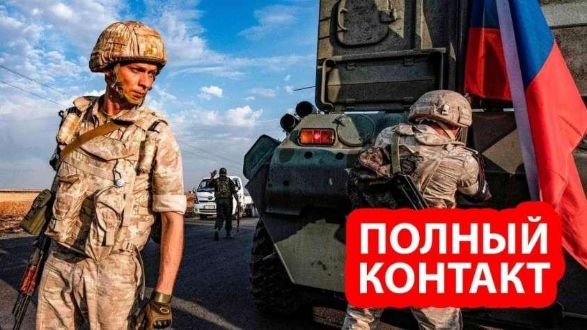 Стала известна правда о рукопашном бое между российскими военными и американскими наемниками в Сирии