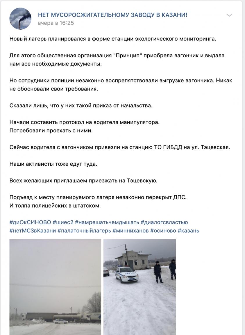 Британская БиБиСи подключились к протестам против мусорной реформы в России