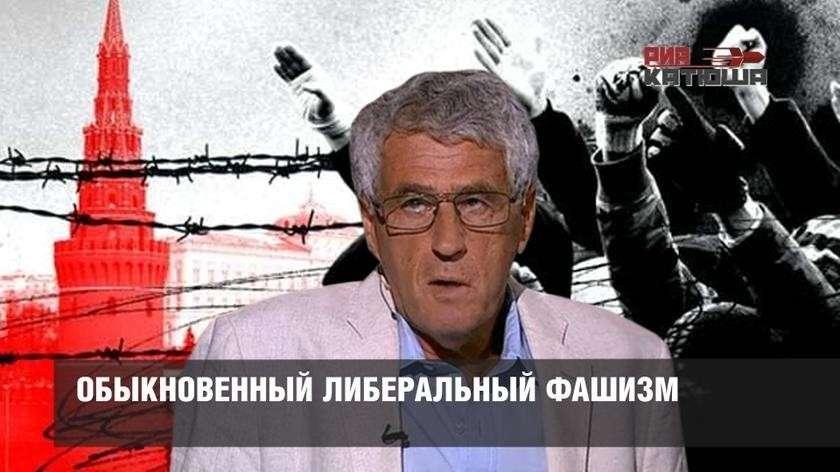 Еврейский фашист Гозман призвал убивать «врагов демократии» на примере генерала Сулеймани
