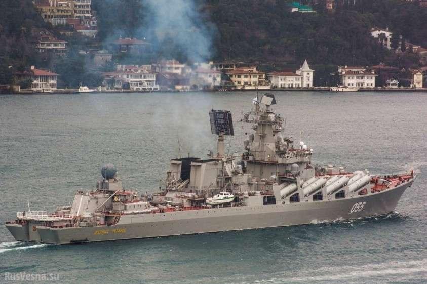 Из-за противостояния США и Ирана, Россия направила мощнейший корабль на Восток
