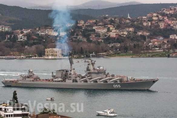 Из-за противостояния США и Ирана, Россия направила мощнейший корабль на Восток | Русская весна