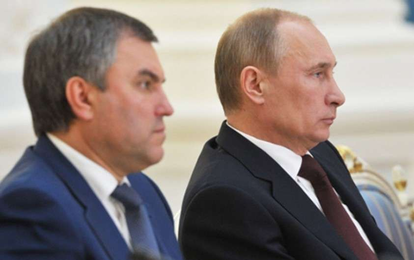Национализация элиты: как Путин заставлял чиновников родину любить