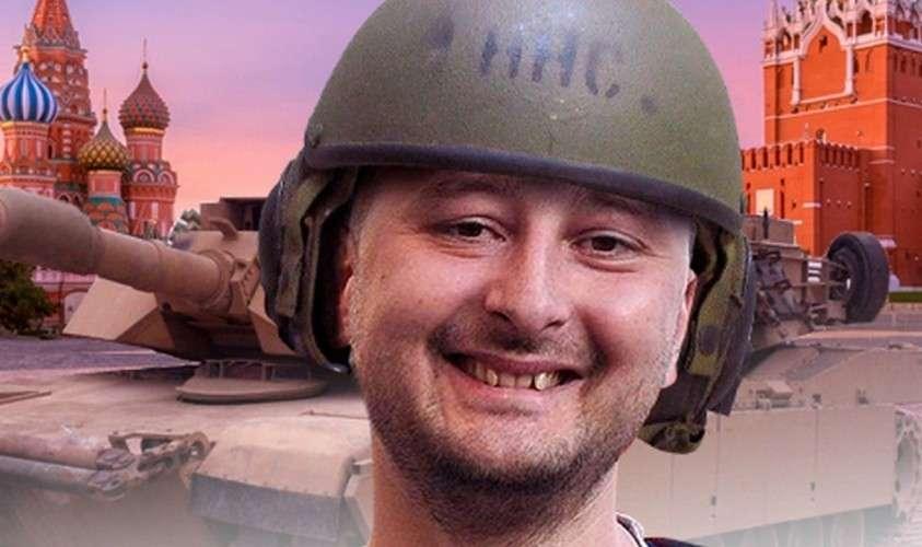 Казус убийства Сулеймани для Украины и других русофобов