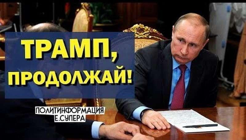 Россия в Ираке может одержать крупную победу над США